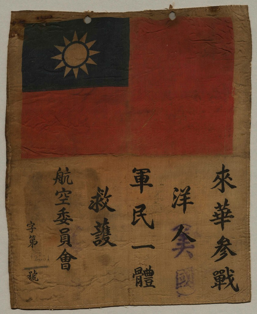 "Preservation staff found this ""blood chit"" in the Official Military Personnel File of John Vurgaropulos."